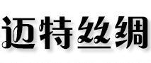 吴江市好迈特丝绸有限公司