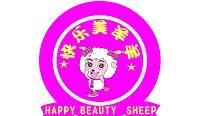 快乐美羊羊童装