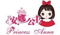 公主安娜童装