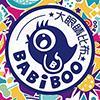 香港天宝婴儿用品有限公司(BABiBOO)