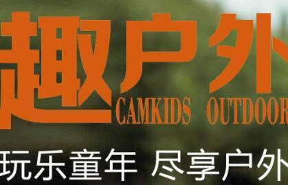 CAMKIDS垦牧