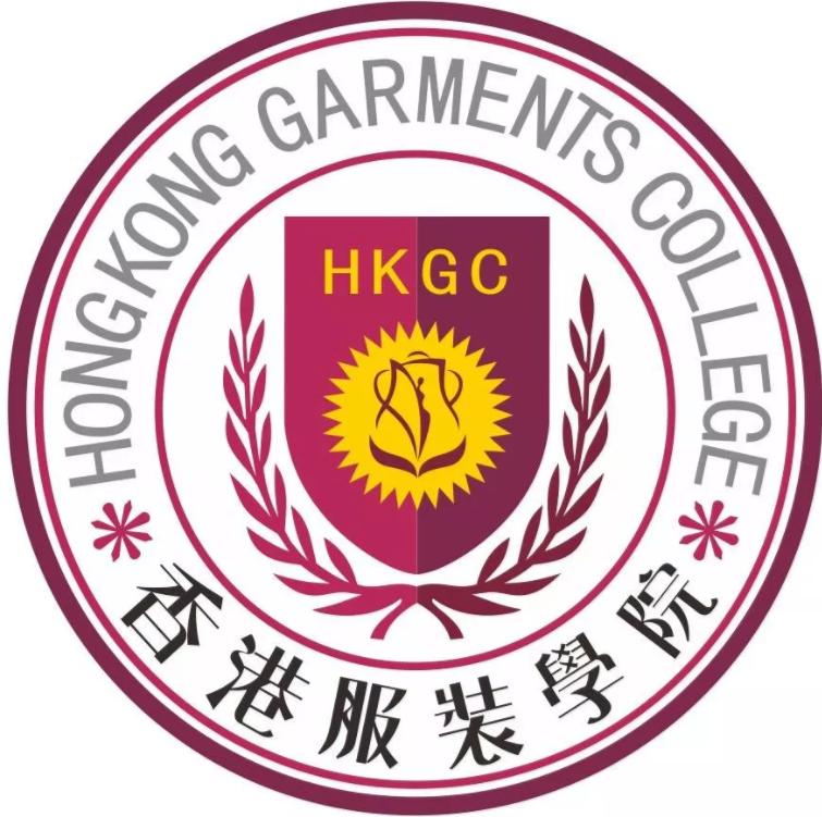 香港服装学院,深圳市时装设计师协会