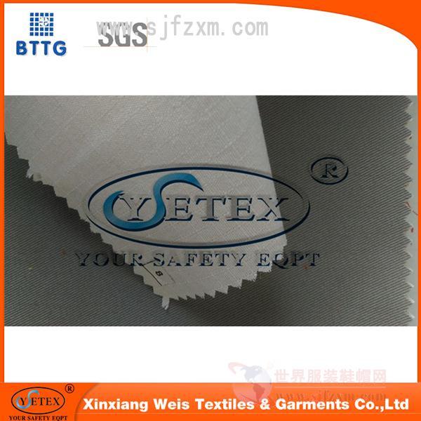 《全棉阻燃纱卡》规格:10*7 阻燃面料 阻燃性能通过EN ISO 11612