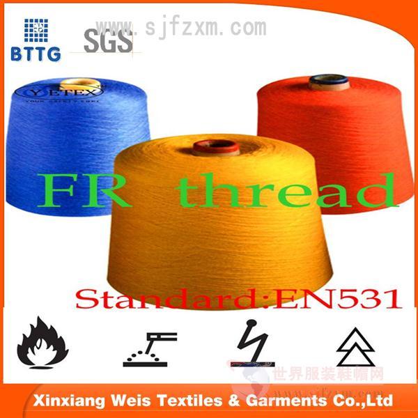阻燃缝纫线 阻燃线 阻燃服装专用缝纫线