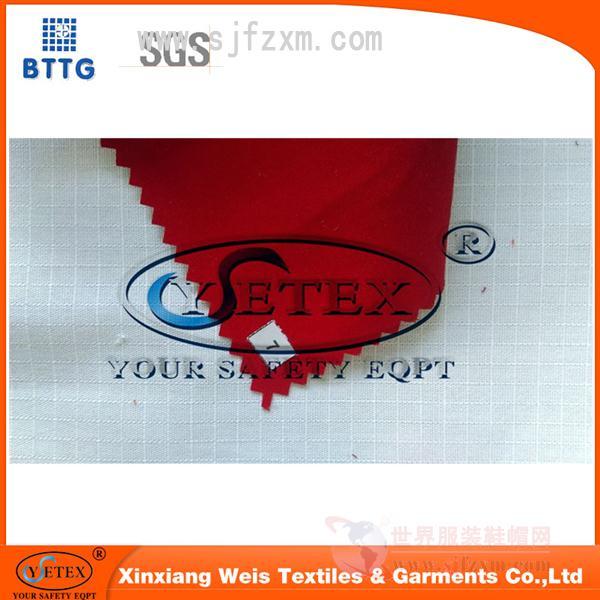 《全棉阻燃纱卡》 规格:7*7 阻燃面料性能达欧标EN ISO 11611