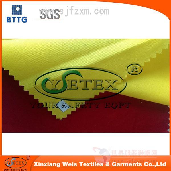 全棉阻燃面料 阻燃服用标准:EN 11611,EN11612,EN14116