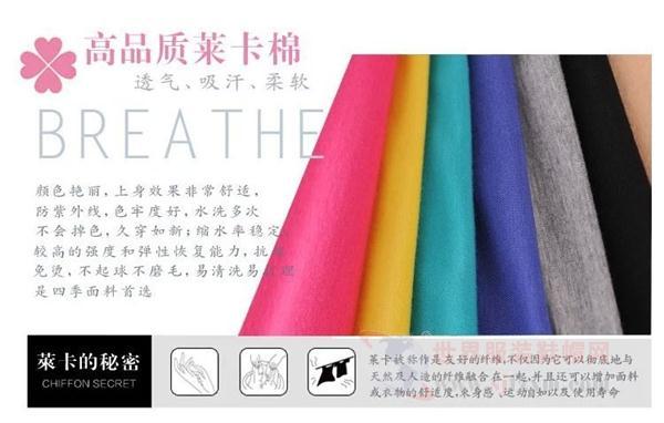 Yunnan Lijiang cheap women's wear cotton long sleeves t-shirts wholesale manufacturers direct wholesale