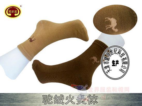 托玛琳磁疗自发热火灸袜子厂家长期招商量大从优,价格实惠易于操作