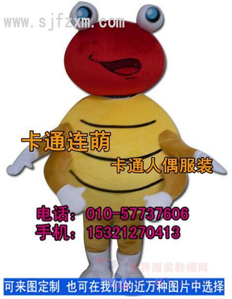 北京卡通服装定制厂家|玩具卡通行走人偶|企业吉祥物设计