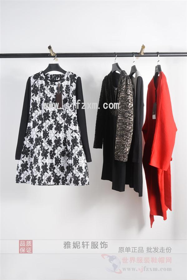 今日主播时尚女装折扣批发 17新款欧美风气质连衣裙尾货走份