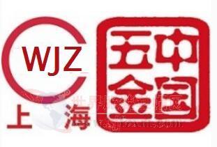 2018中国五金工具设备博览会