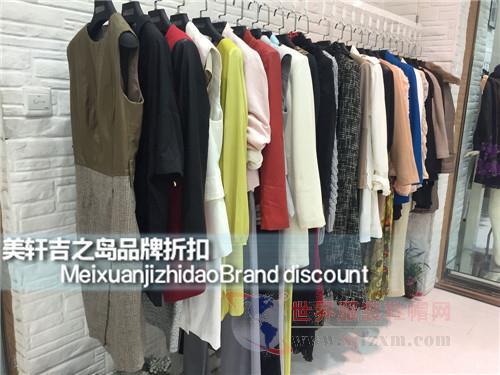 罗拉费琪上海品牌折扣店东大门商品交易中心
