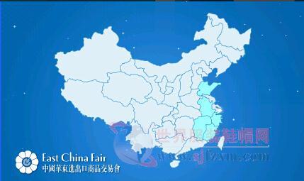 2018第28届中国华东进出口商品交易会(上海华交会)