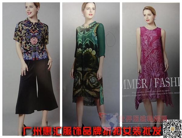 伊袖17年夏装杭州专柜品牌 折扣女装分份走份尾货批发货源