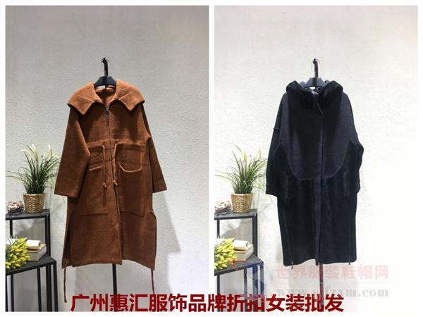 冬季羊驼绒大衣阿尔巴卡羊驼绒大衣品牌折扣女装专柜正品货源分份批发