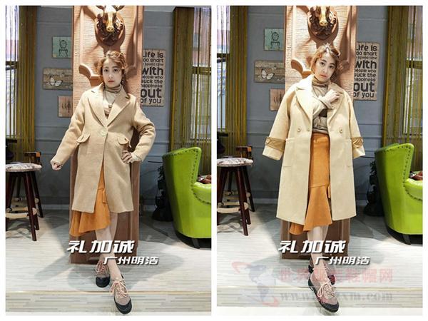 优质单面阿尔巴卡大衣品牌女装折扣批发货源哪家好 推荐广州明浩