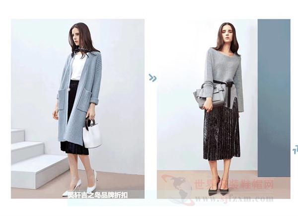 将女人味的内搭及下装与简欧式的休闲风格外衣整身穿着;用淑女感提升