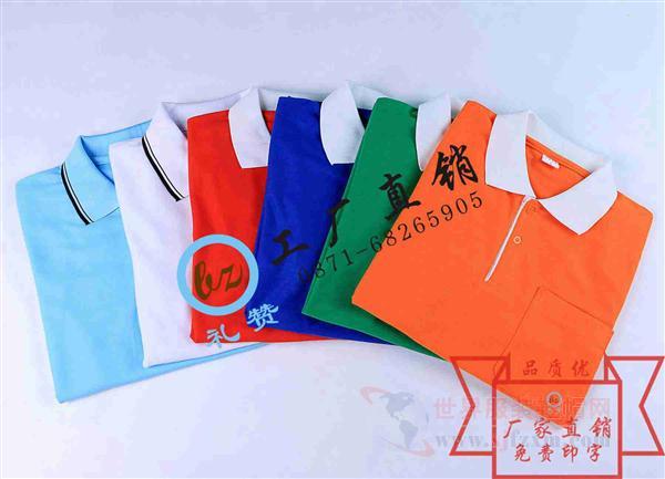 腾冲广告衫印字龙陵文化衫品质的保证保山T恤衫批发公司