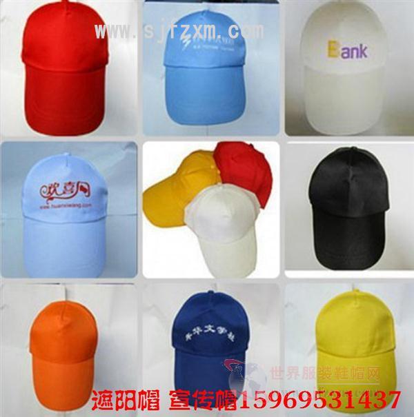 思茅旅游帽\鸭舌帽\广告帽\导游帽\工作帽\促销帽\棒球帽印字订做