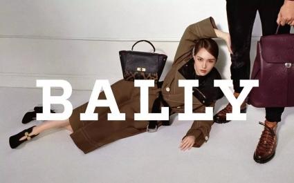 七匹狼或将收购瑞士奢侈品牌Bally