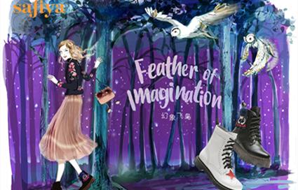 safiya2017秋冬时尚插画大片 | 星辰谧境的魔幻之旅