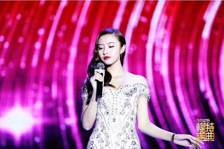 2017东方时尚中国模特大赛精彩收官