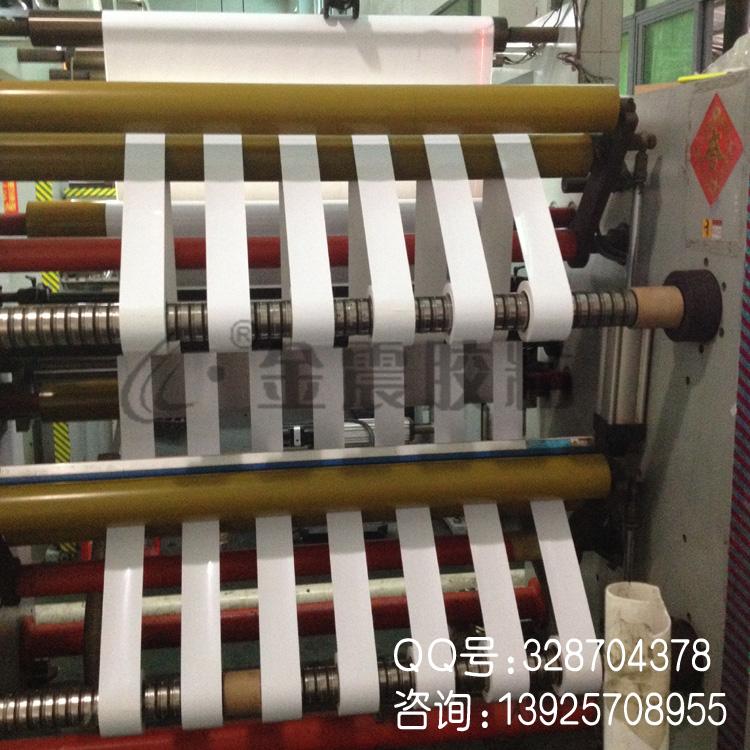 厂家定做低粘可移不干胶  低粘可移250g铜版纸欢迎来电
