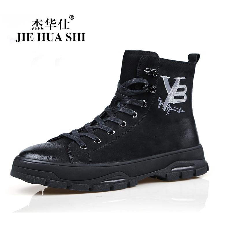 广东杰华仕男鞋贴牌加工秋冬新款休闲男鞋真皮男靴鞋