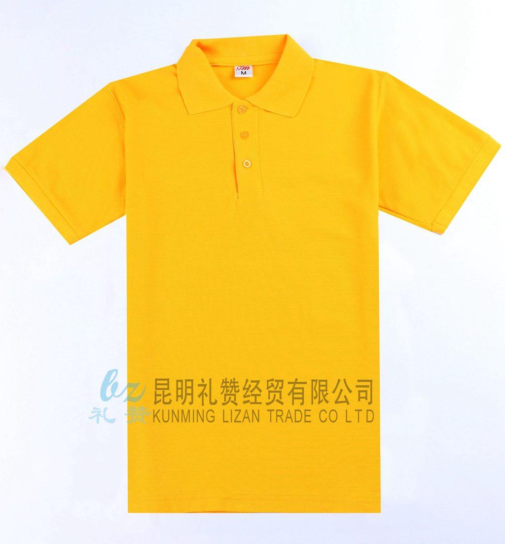 昆明T恤衫印字串色領廣告衫免費設計滿意下單