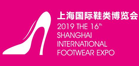 The 16th Shanghai International Shoe Expo in 2019 illuminates many new elements