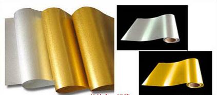 复合PET烫金箔纸、复合PET金银箔纸