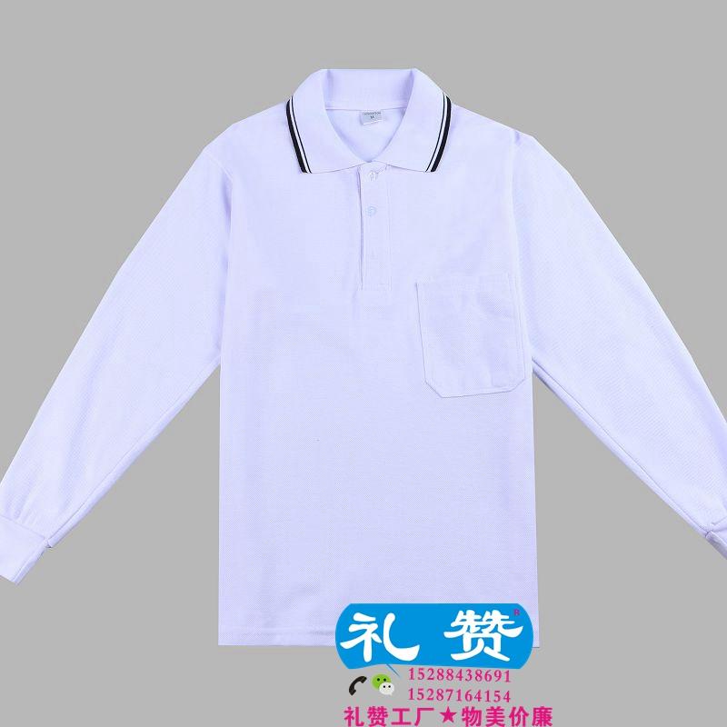 曲靖广告文化衫批发曲靖短袖工作服T恤衫看图加工