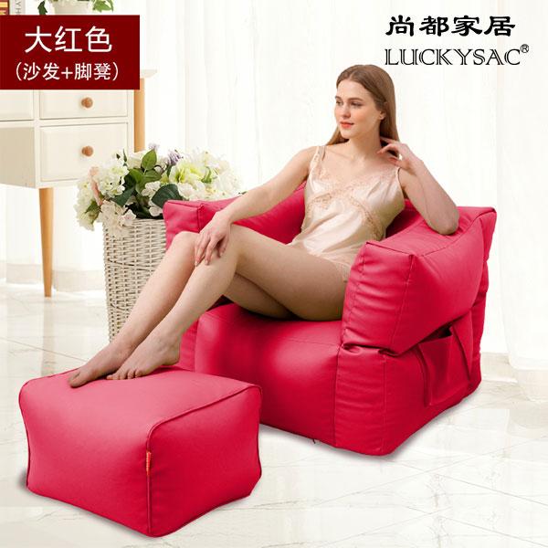 民宿家具,休闲家具民宿懒人沙发贴牌加工