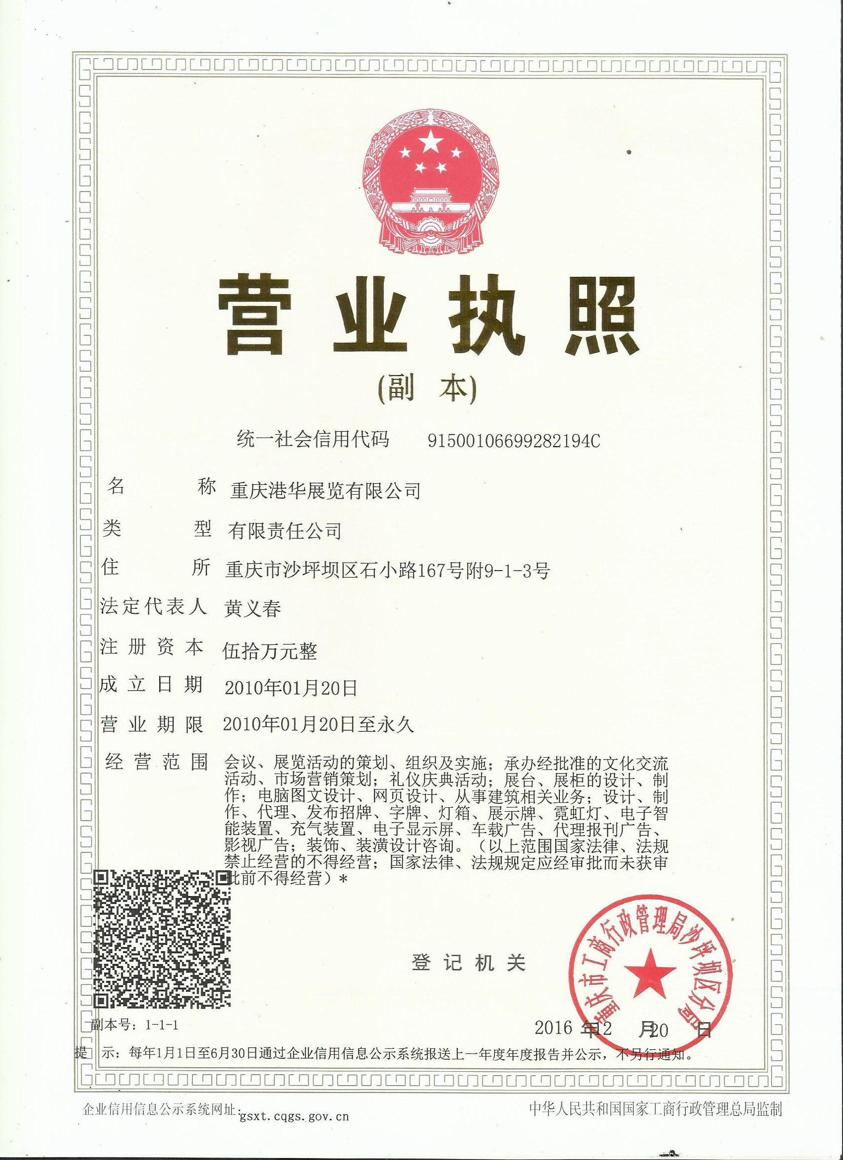 2020CWEE第八屆中國西部教育博覽會—成渝雙城展