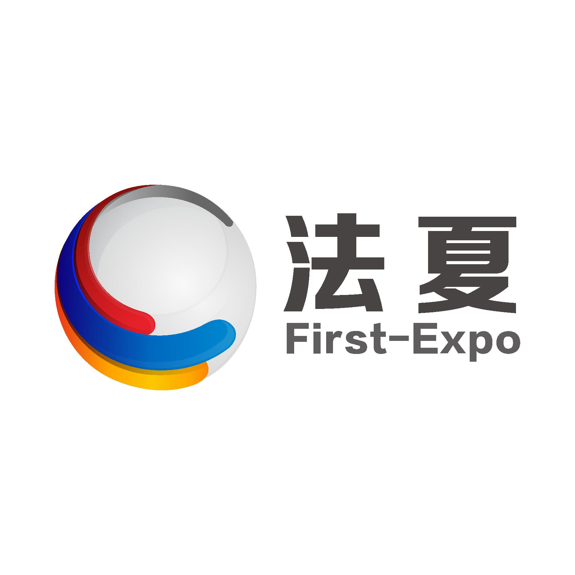 2020年3月摩洛哥国际纺织面料辅料展览会