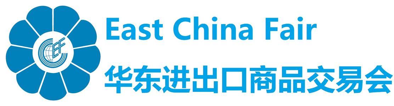 2021中国华东进出口商品交易会——上海华交会官网