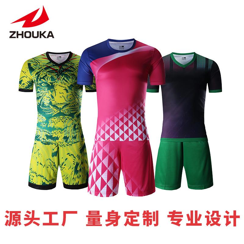 广州洲卡学生足球服diy定制优惠促销