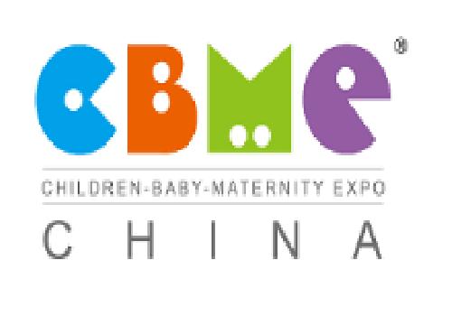 第20屆CBME孕嬰童及智慧零售供應鏈泛母嬰服務展覽會