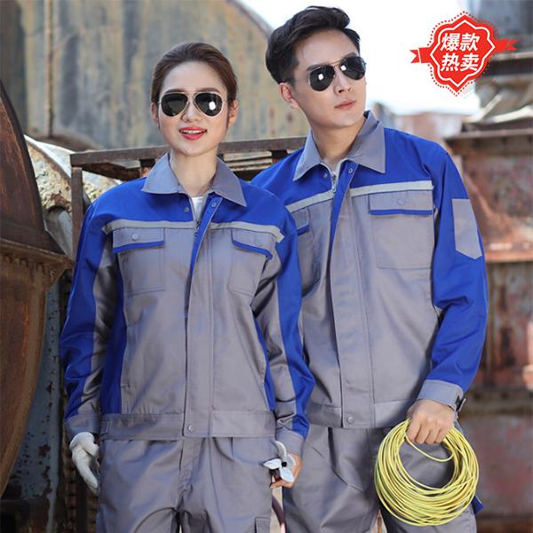 太原工作服定制厂家,工作服定做厂家,工作服批发厂家找为企创形服装厂