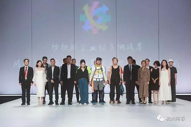 纺织服装精英挑战赛—腾格里沙漠展回归暨贝加尔湖站启动仪式