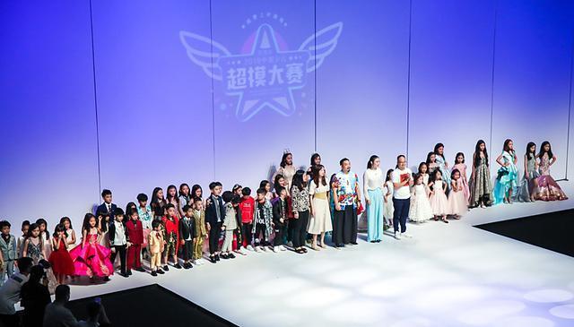 """2019广东时装周-秋季:""""东莞杯""""2019中国少儿超模大赛"""