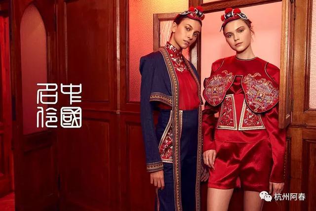 HUI S/S 2020 米兰时装周《中国名伶》