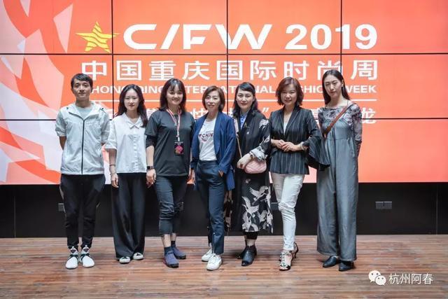 "CIFW2019:""新零售·快时尚""分享沙龙"