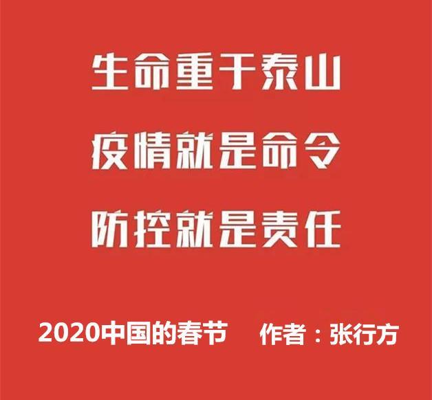image/20200129/ac04bb00c711989e99c7097d2d5702e5.jpeg