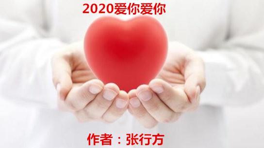 image/20200125/035eeab566a079e917a3954a659ea966.jpeg