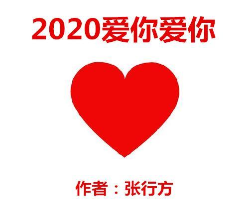 image/20200125/e5222ec94e2163bf15be77cbf582c0d5.jpeg