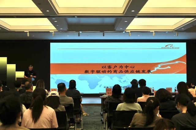 中韩时尚产业数字化创新论坛暨2021S/S流行趋势发布会顺利召开