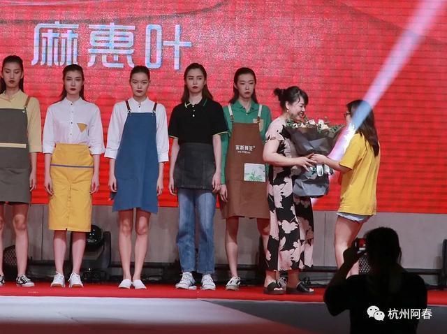 看秀:行走在浙江的时尚T台上