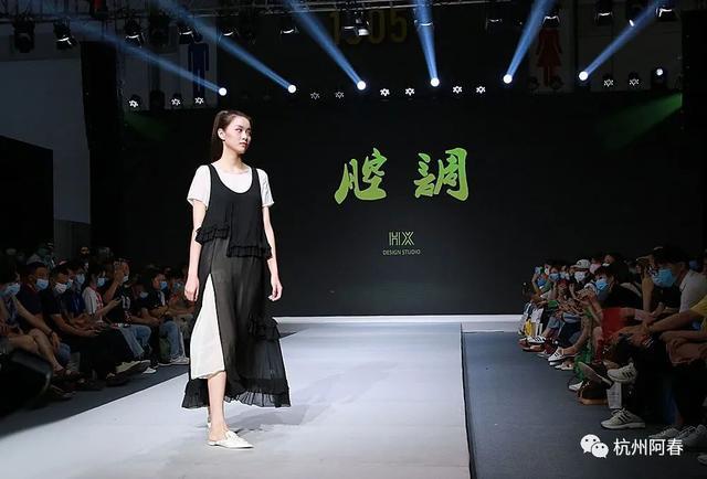 在第24届杭州纺博会上看秀:腔调