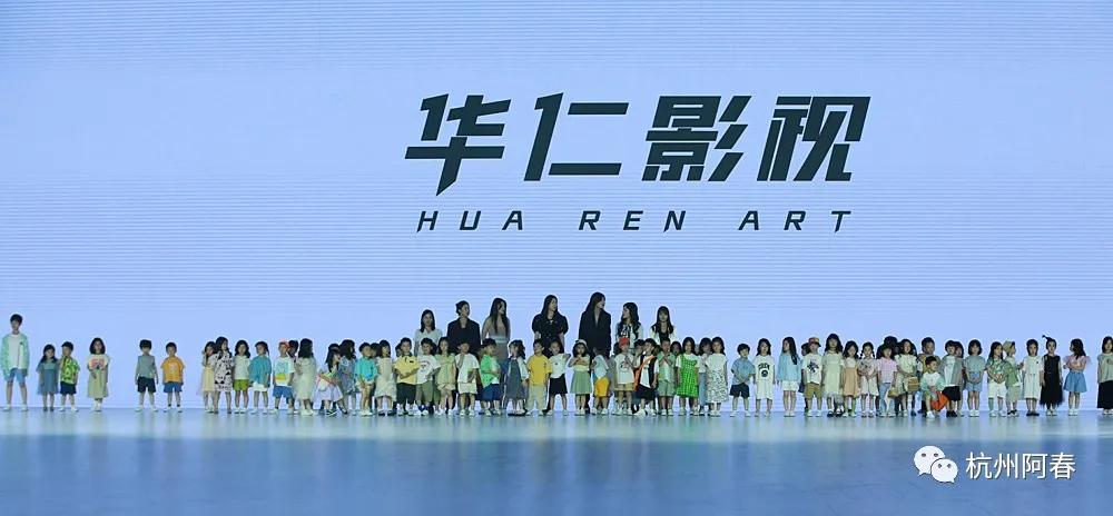 秀场直击:2021AW杭州国际时尚周 DAY-4